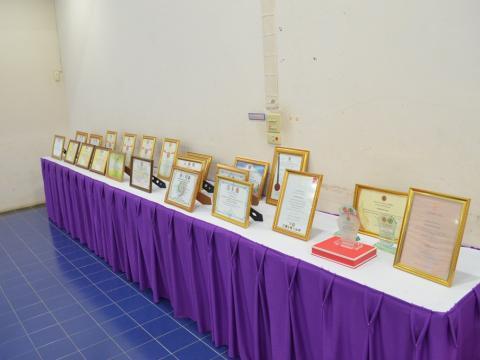 ประเมินสถานศึกษา เพื่อรับรางวัลพระราชทาน ปีการศึกษา 2561